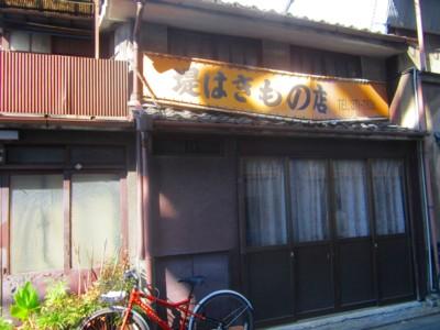京都駅10
