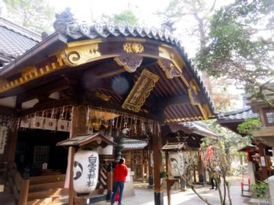 京都白雲神社