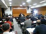 松本関税会総会