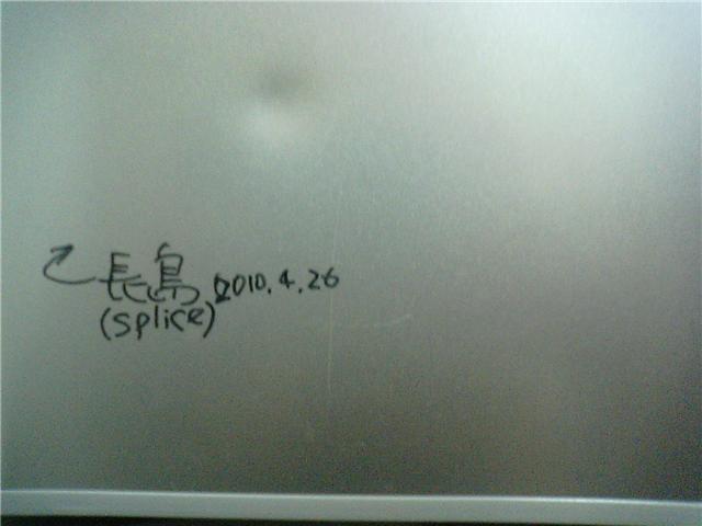 冷蔵庫にサイン