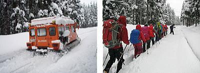 警備隊の雪上車