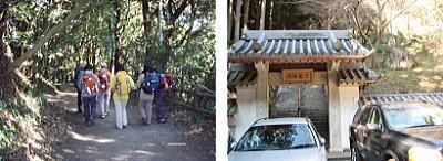 伏姫の籠窟