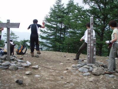 六ッ石山頂
