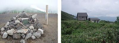焼森山と8合目避難小屋