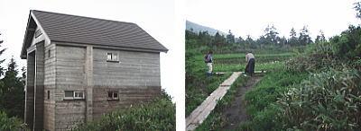 田代避難小屋