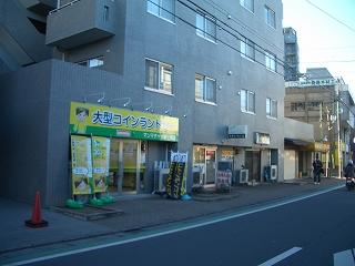 コインランドリー 鶴ヶ島店