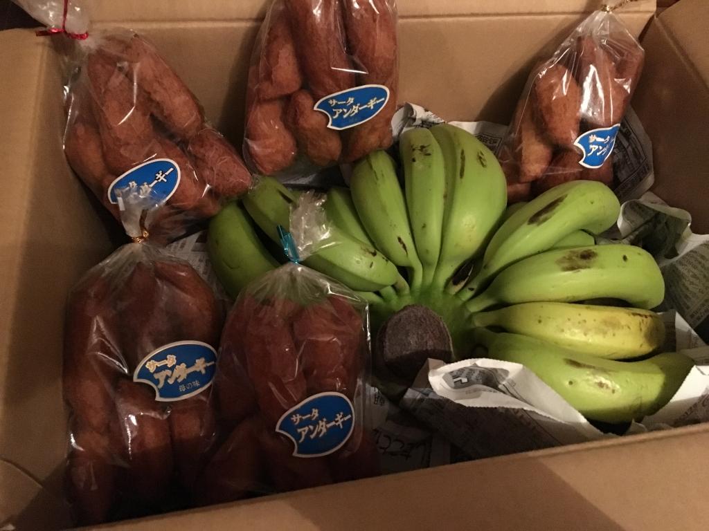 バナナと揚げ物