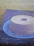 なかしましほサンのシフォンケーキの本で….JPG