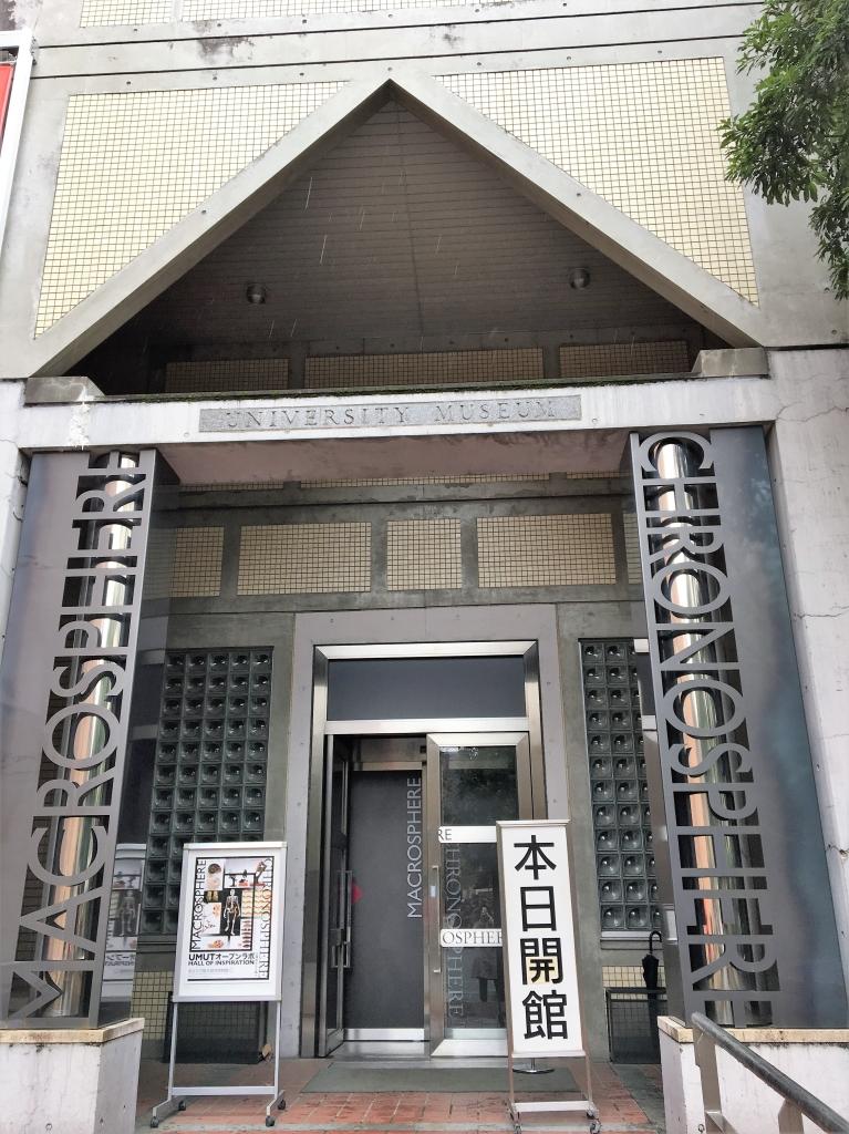 東京大学本郷キャンパス7