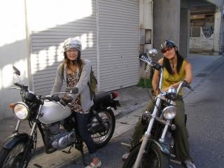 ショウコとユカ
