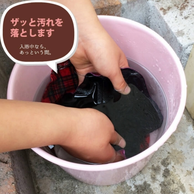 布ナプキン 洗い方