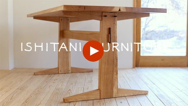 making video ishitani furniture diary. Black Bedroom Furniture Sets. Home Design Ideas