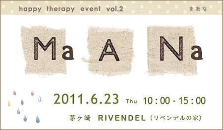 maana_02_01.jpg