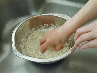 米研ぎポイント