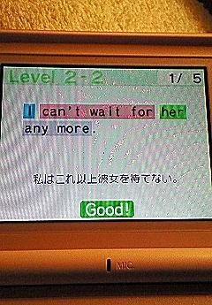 20070110_306529.jpg