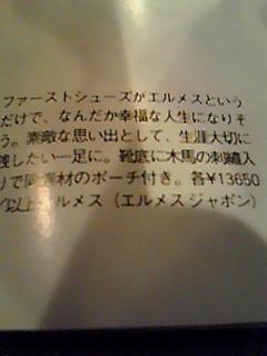 200906281926000.jpg