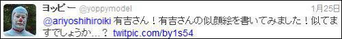 20130128_39947.jpg