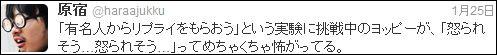 20130128_39971.jpg