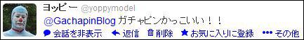 20130128_39986.jpg