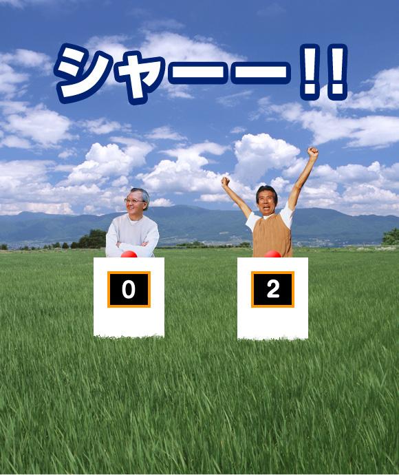 morioka_quiz_38.jpg