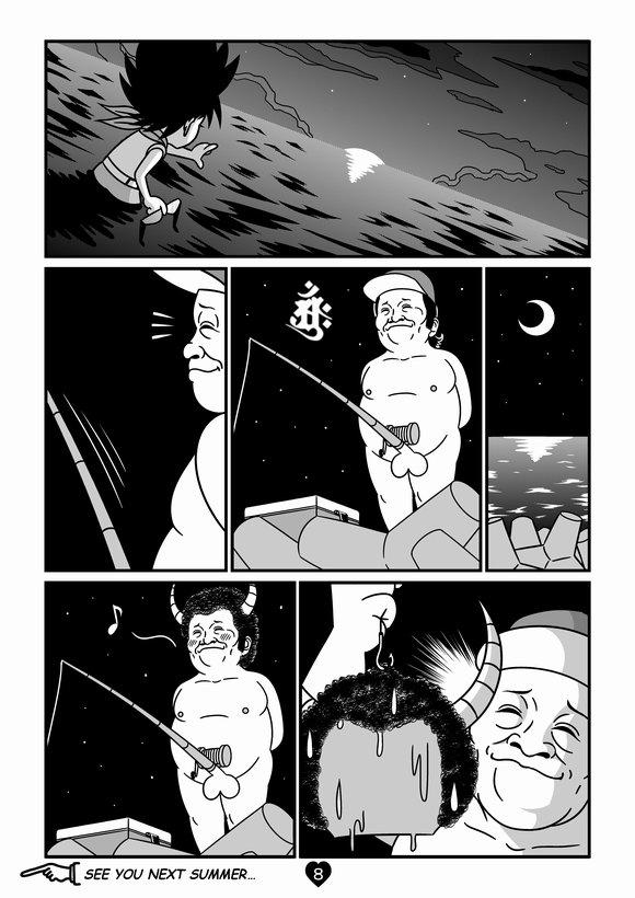 バトル少年カズヤ 第17話0008.jpg