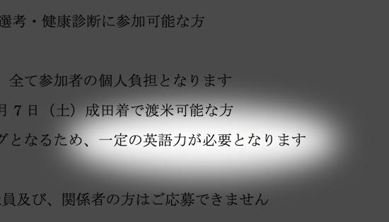 eigo02.jpg