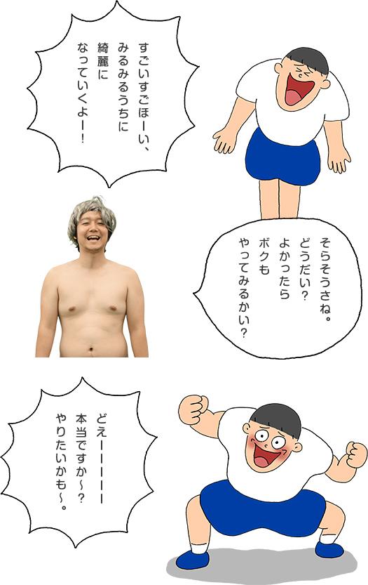 morioka_sensha_04.jpg