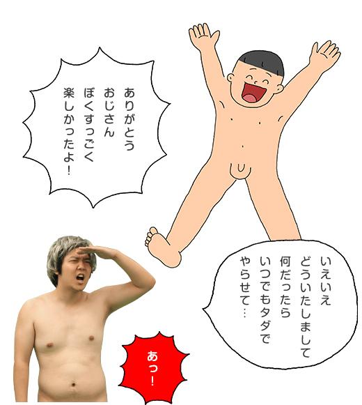 morioka_sensha_05.jpg
