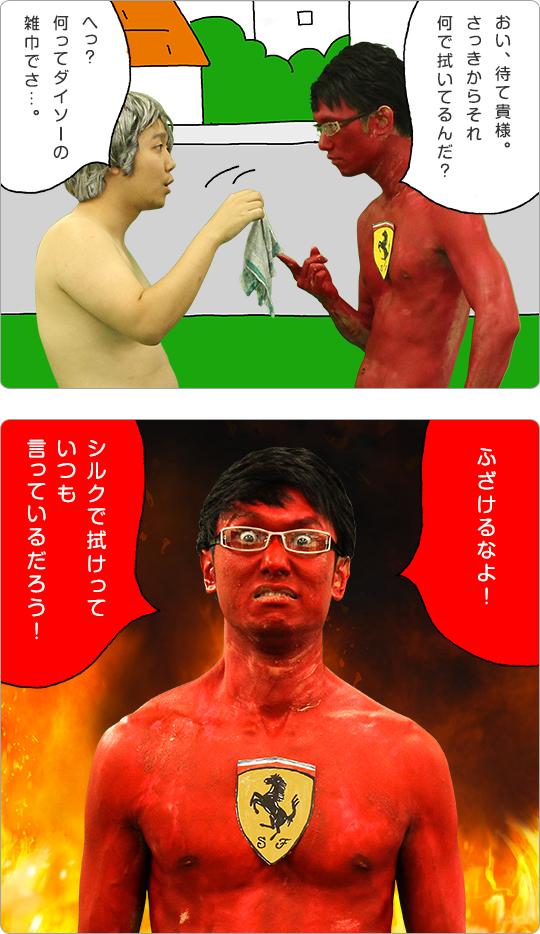 morioka_sensha_07.jpg