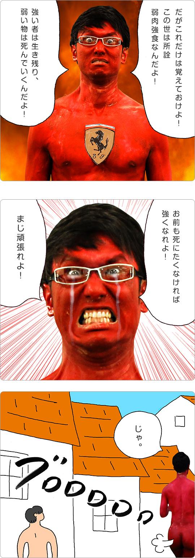 morioka_sensha_15.jpg