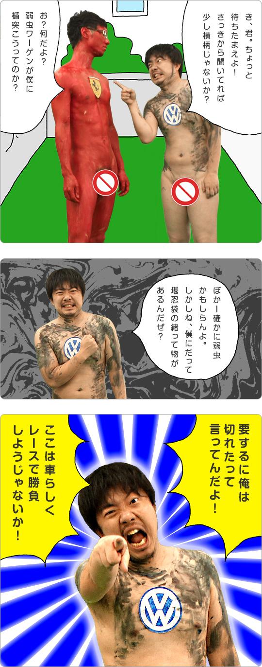 morioka_sensha_09_2.jpg