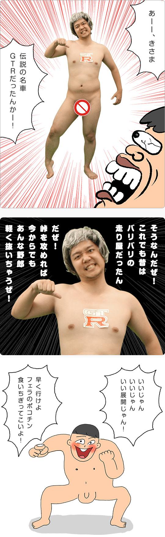 morioka_sensha_12_3.jpg