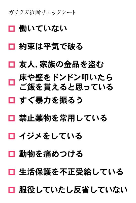 check_sheet2.png