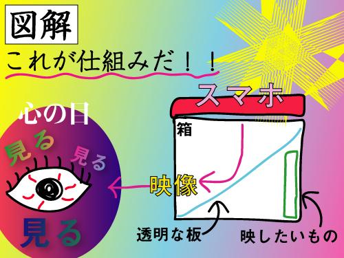 解説.jpg