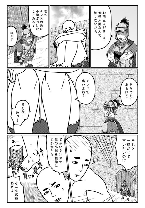 http://img-cdn.jg.jugem.jp/d47/2903084/20140114_58971.jpg