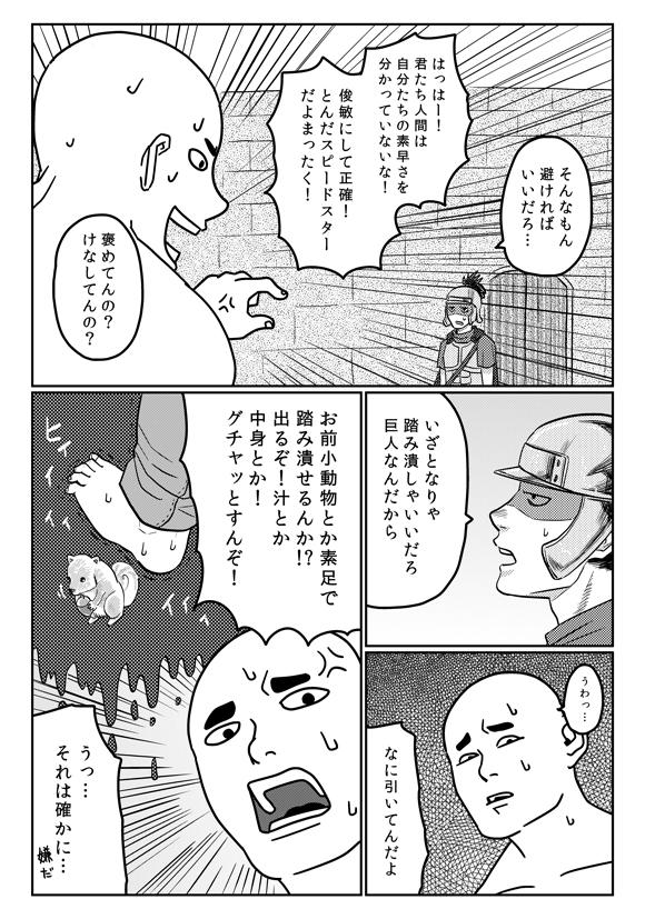 http://img-cdn.jg.jugem.jp/d47/2903084/20140114_58972.jpg