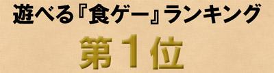 rank_05.jpg