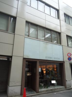 HIDEMI SUGINO イデミスギノ 店舗外観