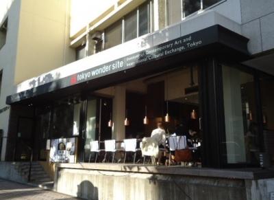 渋谷「24/7 coffee & roaster」店舗外観