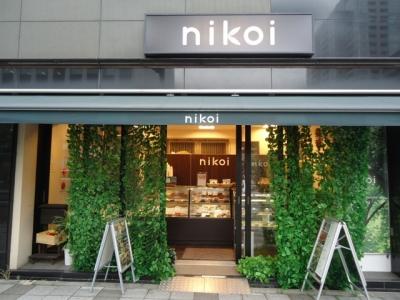 赤羽橋 オーガニックカフェ「nikoi ニコイ」店舗外観