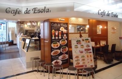 池袋「Cafe de Esola カフェ・ドゥ・エソラ」