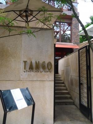 TANGO タンゴ 入口