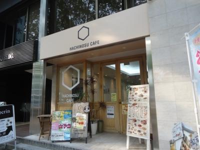 名古屋「はちの巣カフェ 矢場町店」外観