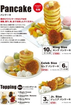 名古屋「はちの巣カフェ 矢場町店」パンケーキメニュー