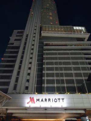 名古屋マリオットアソシアホテル外観