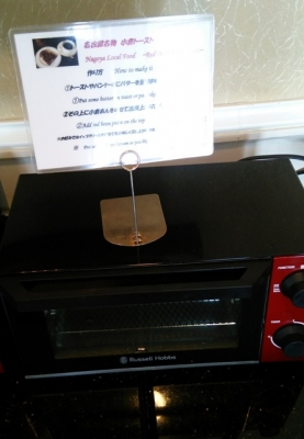 名古屋マリオットアソシアホテル コンシェルジュラウンジ 朝食
