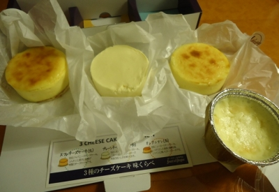 名古屋 スイートオブオレゴン チーズケーキ味くらべ
