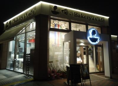 俺のBakery&Cafeベーカリー&カフェ 外観