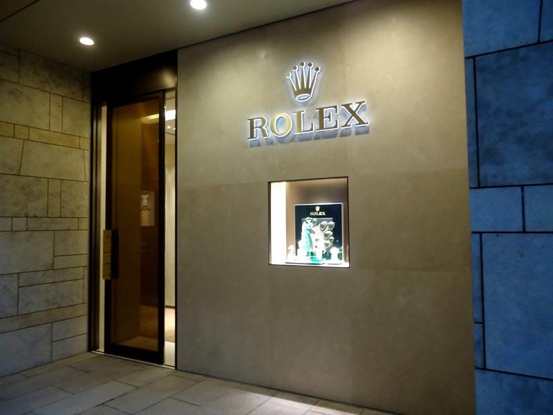 60aee864516b ROLEX ロレックス ブティック 六本木ヒルズ 2016年11/11オープン   港区妻。