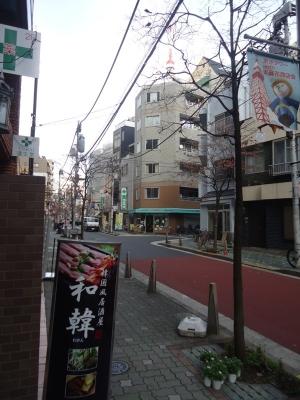 東麻布/赤羽橋 韓国料理「和韓」前から東京タワー